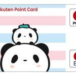 楽天ポイントカードのパンダデザインの入手方法は?