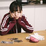 楽天カードの専業主婦の限度額はどのくらい?増額する時の3つの注意点